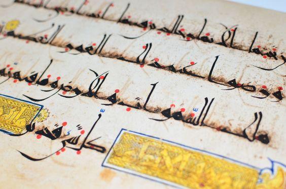 Quran_Kufic_script (1)