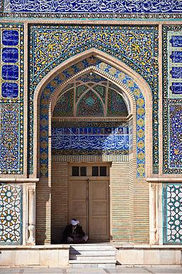 256px-Friday_Mosque_Herat_door_detail