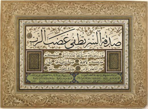 Ijazah3