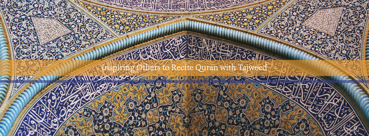Online Tajweed Classes with Recite With Love